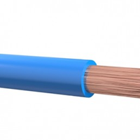 Cable Partners H07V2-K 4 MM2 90°C BLAUW
