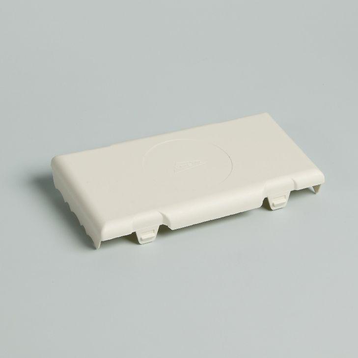 ATTEMA blinddeksel voor lasdoos (BK1620)