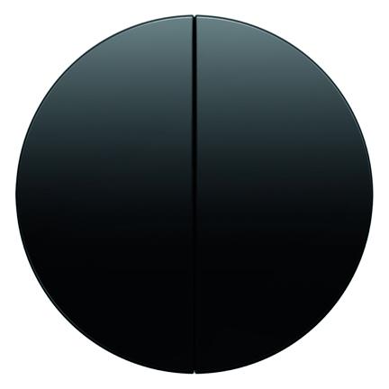 Hager Berker tweedelige wip - R.1 zwart (16232045)