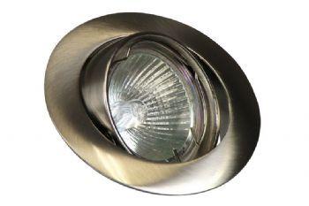 Inbouwspot kantelbaar aluminium - gatmaat Ø75mm buitenmaat Ø82mm