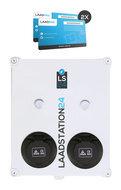 LS24 dubbele laadpaal type 2 Mennekes wandcontactdoos met pasjessysteem 2x16A (2x11kW) - wit (2014042)