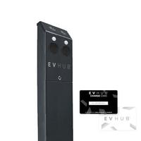 EVHUB dubbele laadzuil Mennekes wandcontactdoos met pasjessysteem 16A (2x3,7kW/11kW) (EV-HUB201802PAS)