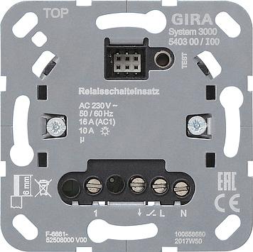Gira Systeem 3000 relais basis schakelaar
