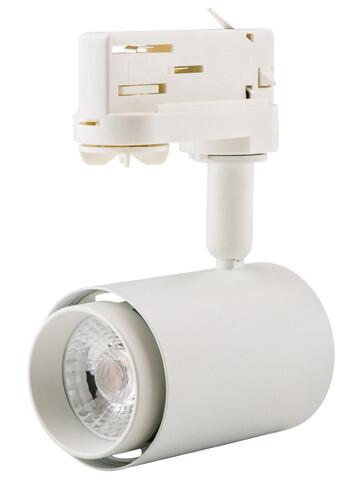 INTERLight IL-T10K3CW led tracklights spot 711lm 3000K 10W IP20  - wit