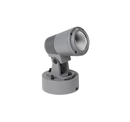 Spot light IP65 ARC small 6W 3000K