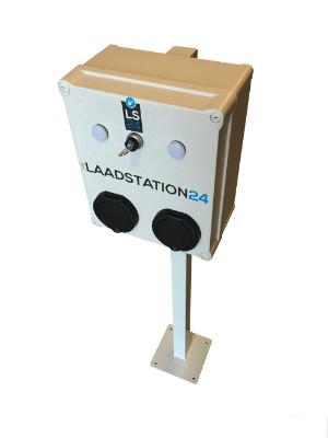 LS24 Bevestigingspaal voor dubbel laadstation met voetstuk